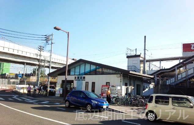 天神川駅外観