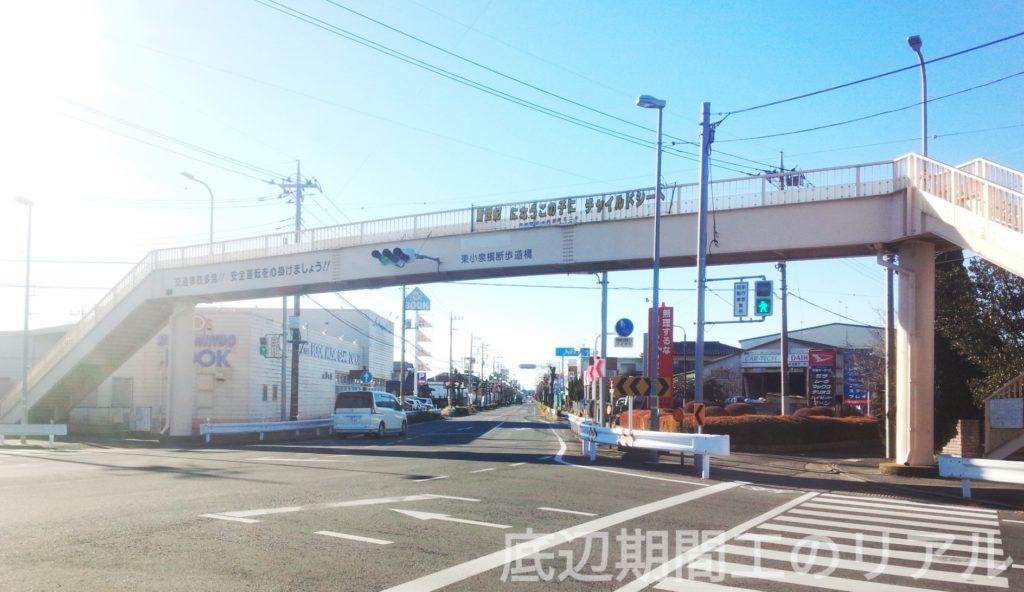 東小泉駅前十字路