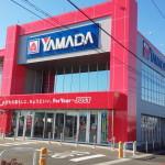 大泉町は奥が深い。大泉町のヤマダ電機に行ってみた。