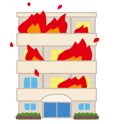 スバル東長岡寮で火事があった件