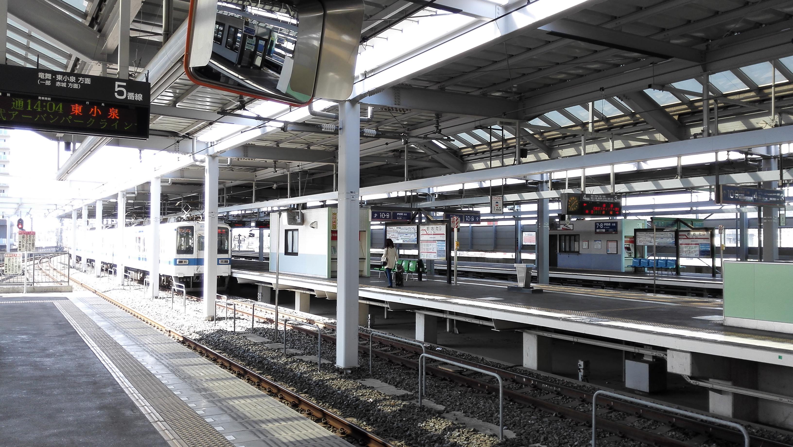 太田駅から新宿駅まで1300円位かな