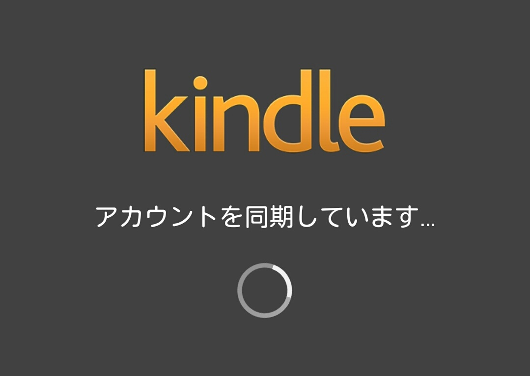 Android用KindleアプリでKindle Unlimited読み放題初回無料サービスを試してみた