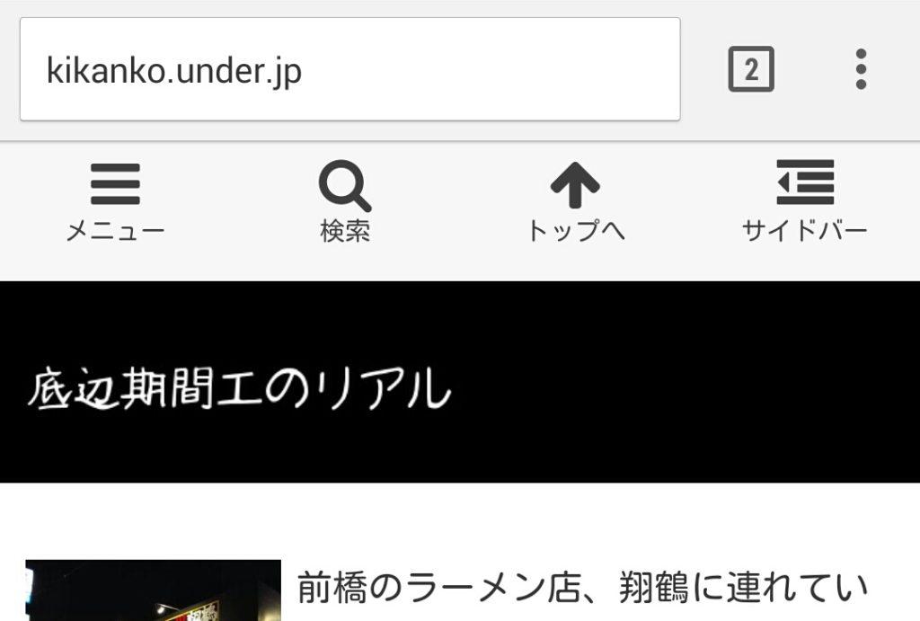 Screenshot_2016-08-23-07-47-25-01