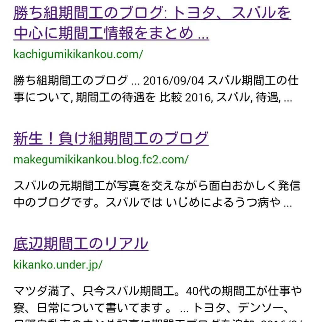 screenshot_2016-09-12-23-33-59-01