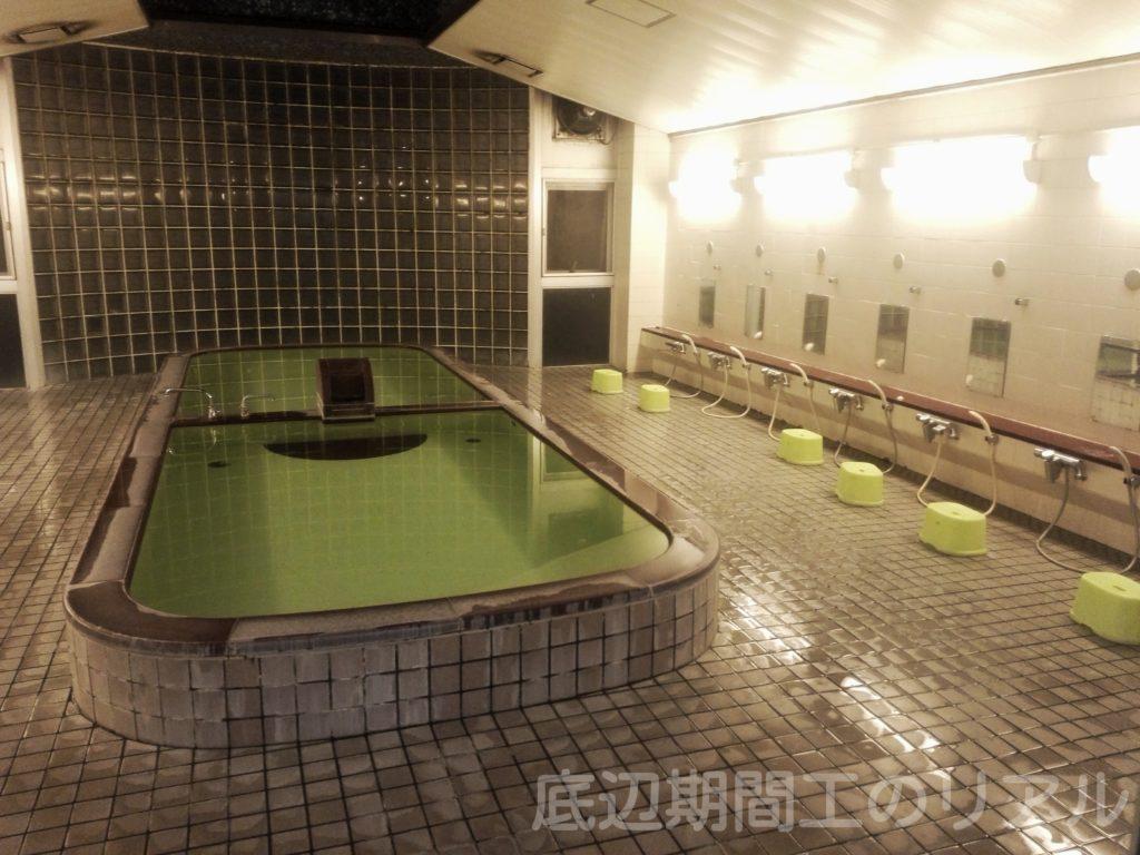 スバル大泉寮の浴場