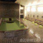 スバル大泉寮のお風呂について