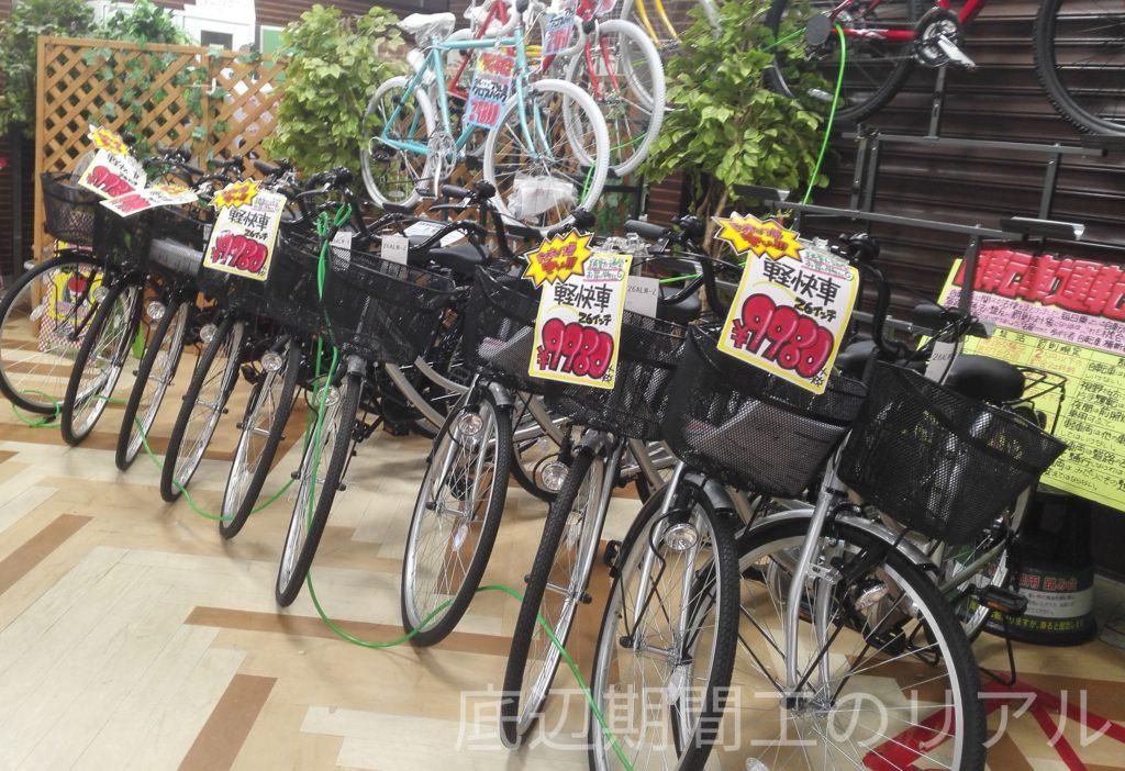 ドンキホーテ太田 自転車