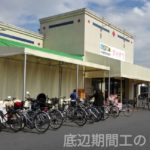 スバル期間工の胃袋を支える最強スーパーアイザワ太田店へ行ってきた