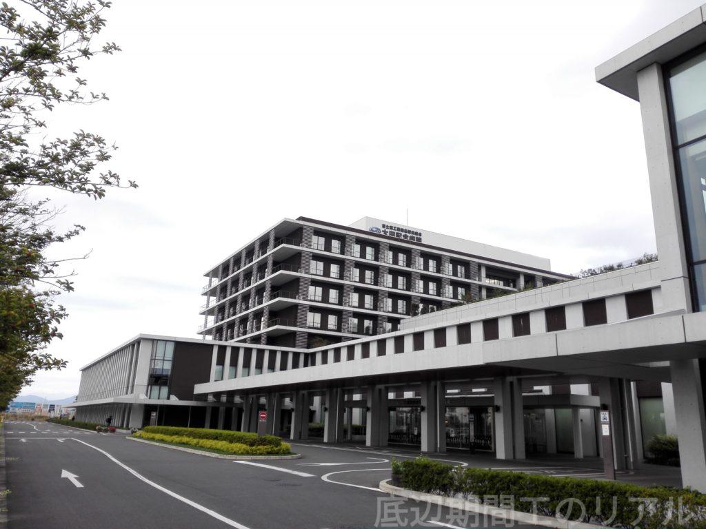太田記念病院本館