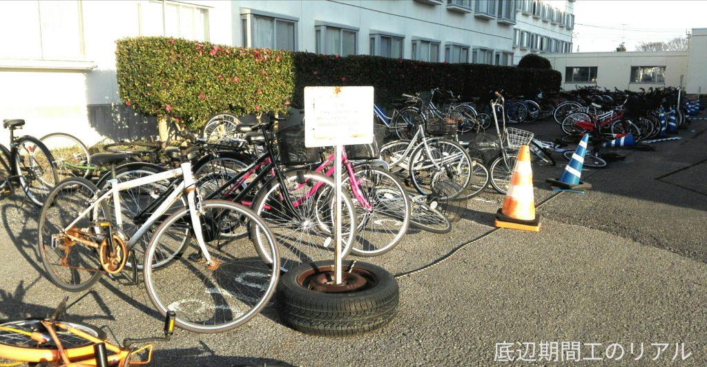 自転車が倒れまくってるスバル大泉寮の駐輪場