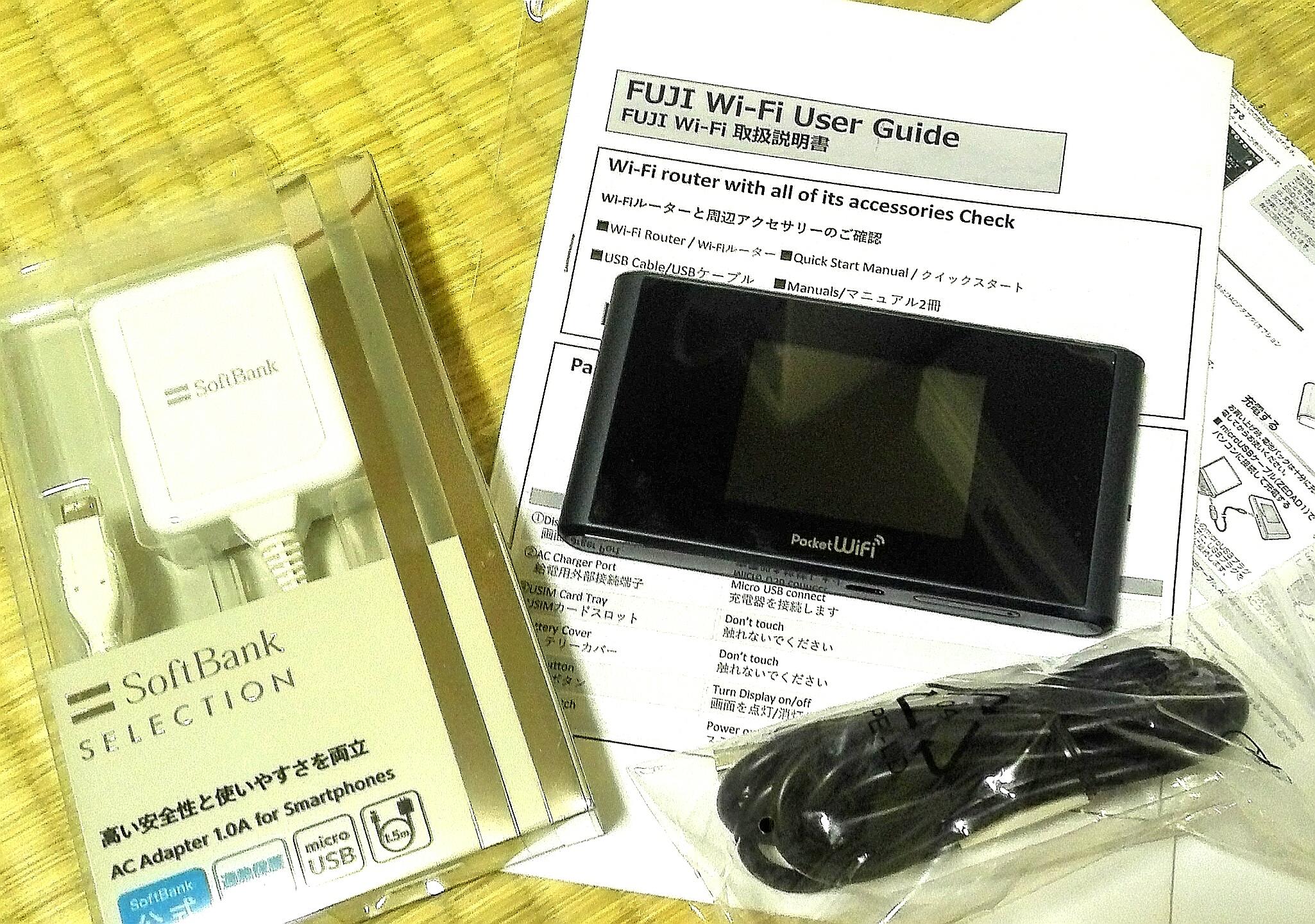 ジャパンネット銀行のVISAデビットカードでFUJI Wifiに申し込む