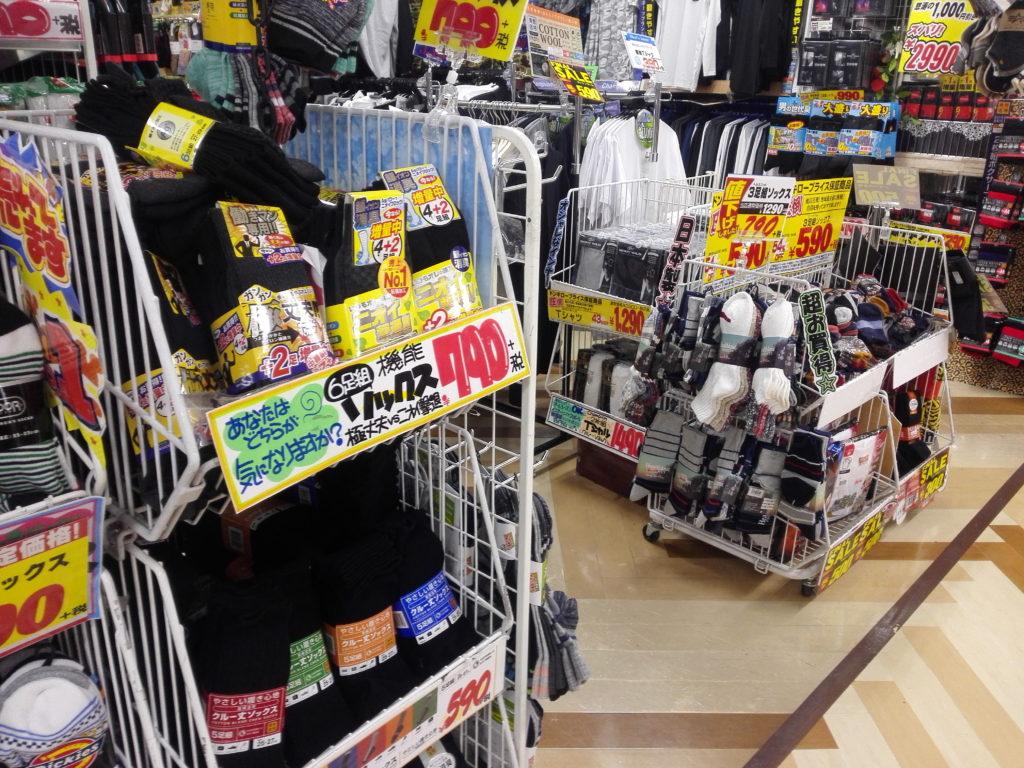 ドン・キホーテ太田の靴下売り場画像