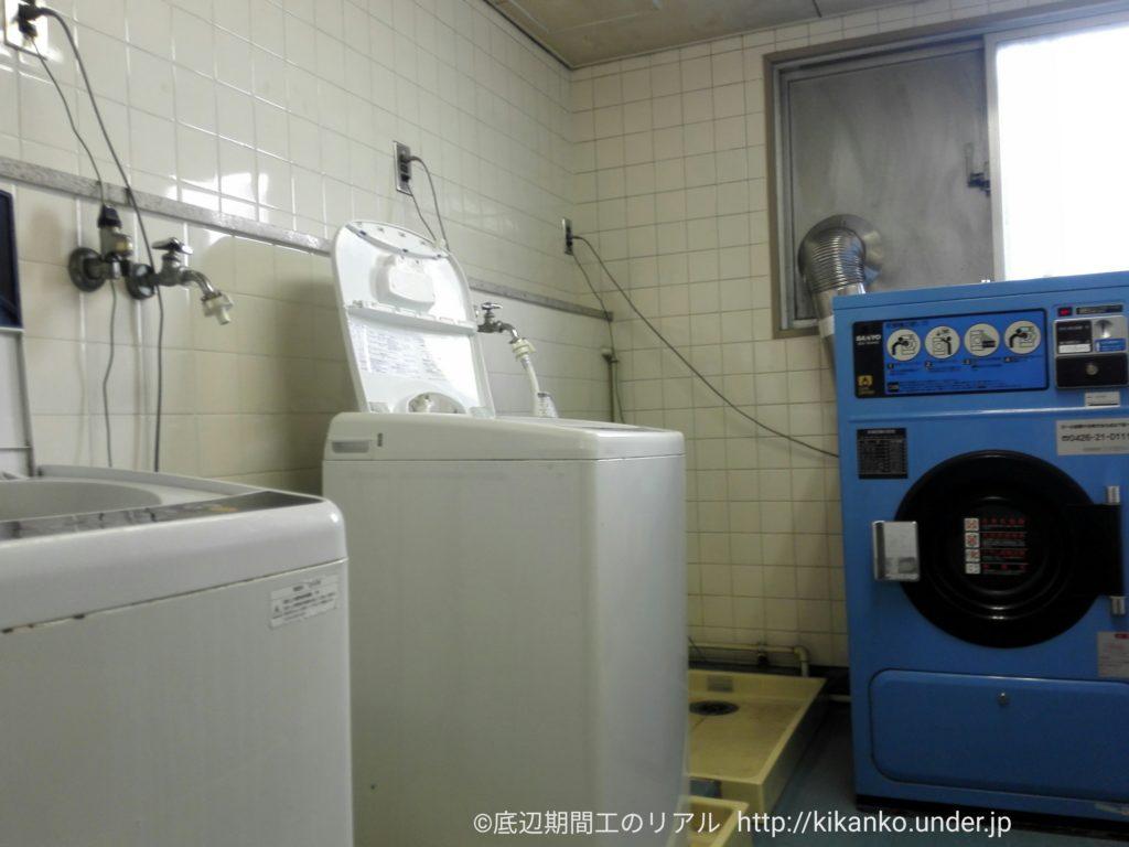 スバル大泉寮の洗濯所