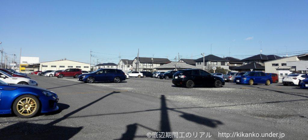スバル大泉寮の隣の駐車場