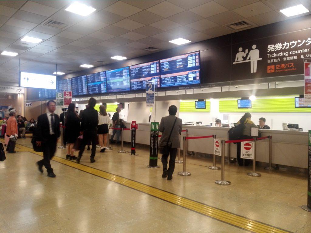 バスタ新宿発券カウンター