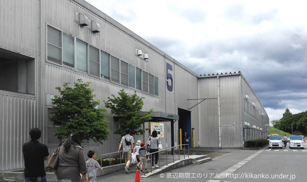 スバル大泉工場5工場