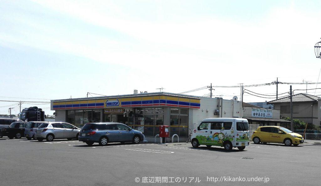ミニストップ近藤町店