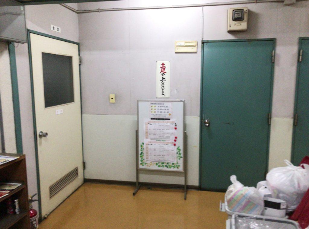 スバル藤阿久寮食堂入口