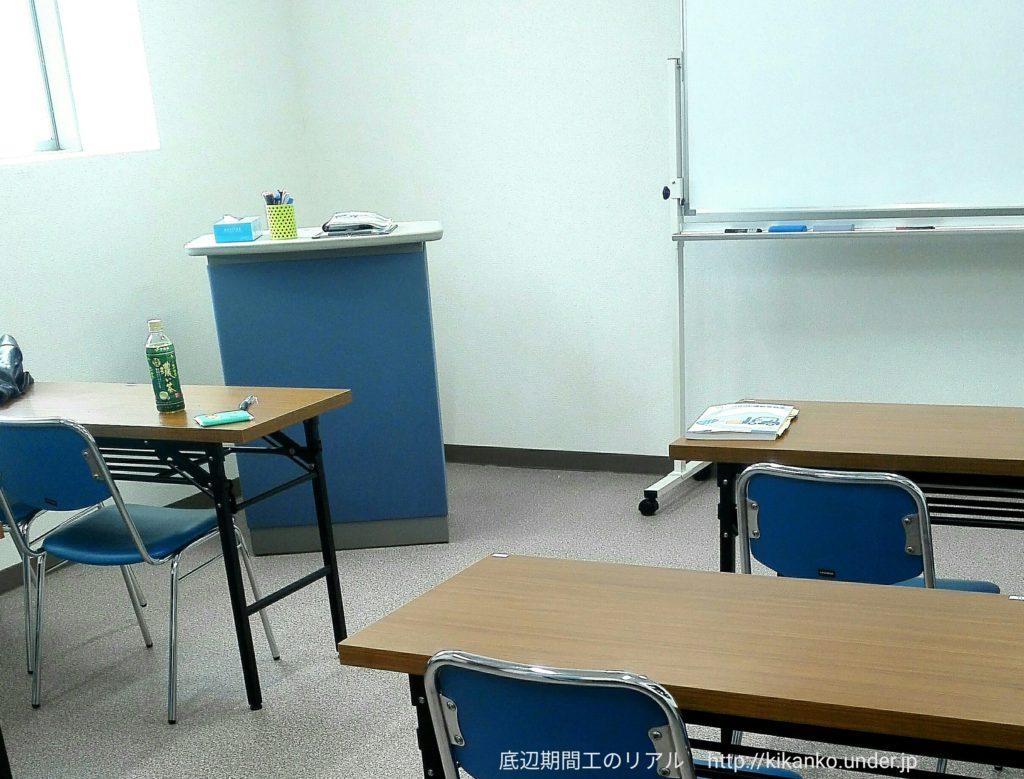 マジオワークライセンスクール教室内画像