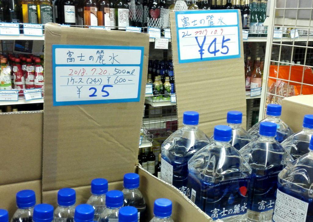 リサイクルショップキンブル商品価格
