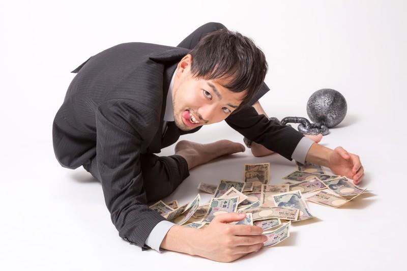 三菱自動車へ期間工として入社するともらえる入社祝い金の支給タイミングと支給条件を解説します。
