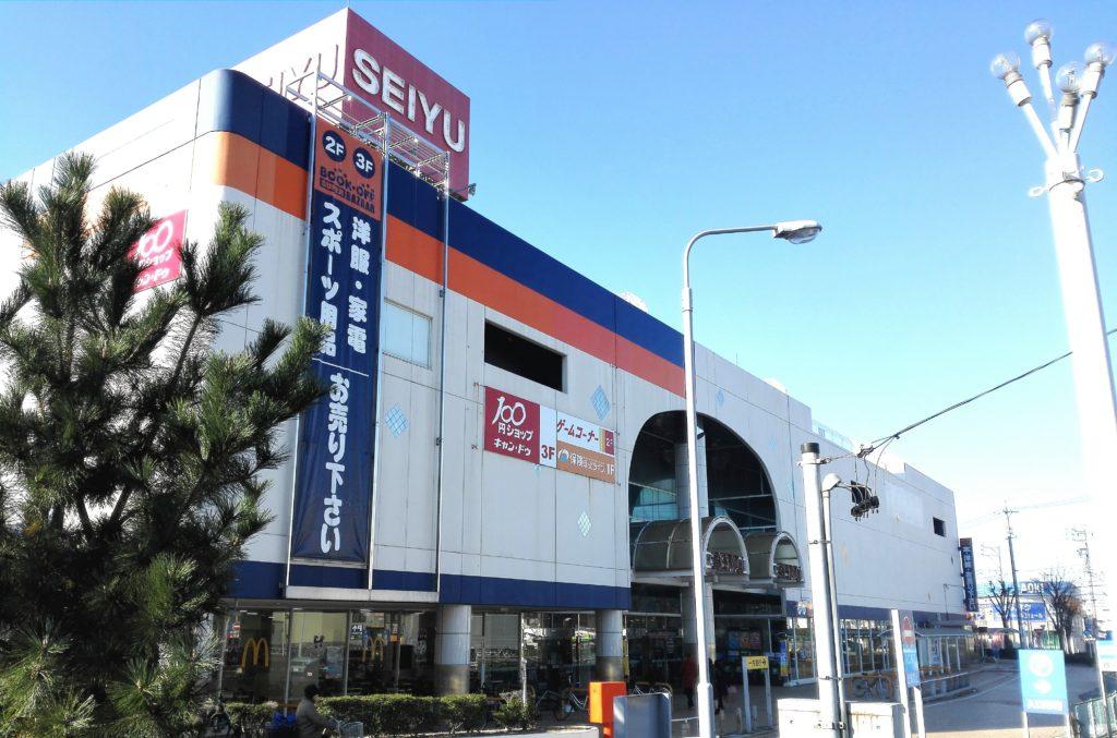西友岡崎店外観