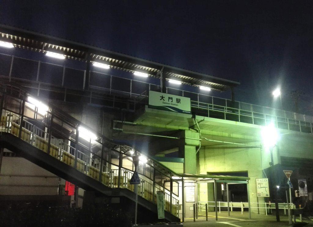 愛知環状鉄道大門駅