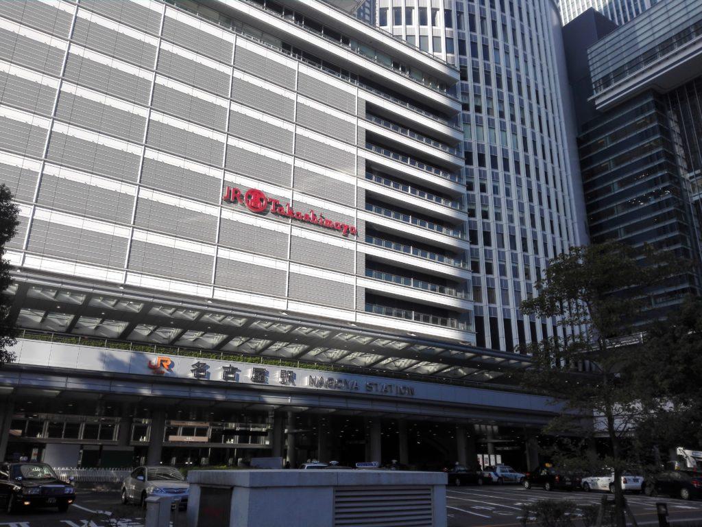 JR名古屋駅外観
