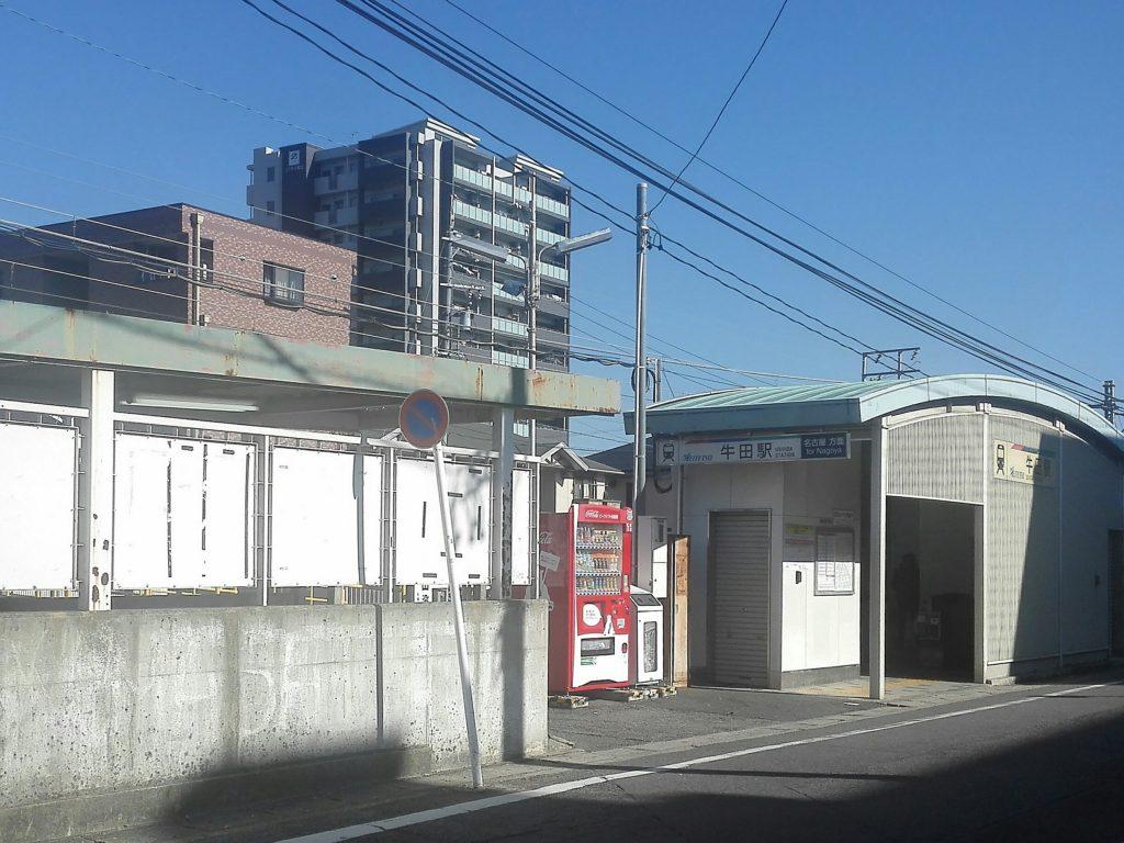 知立牛田駅