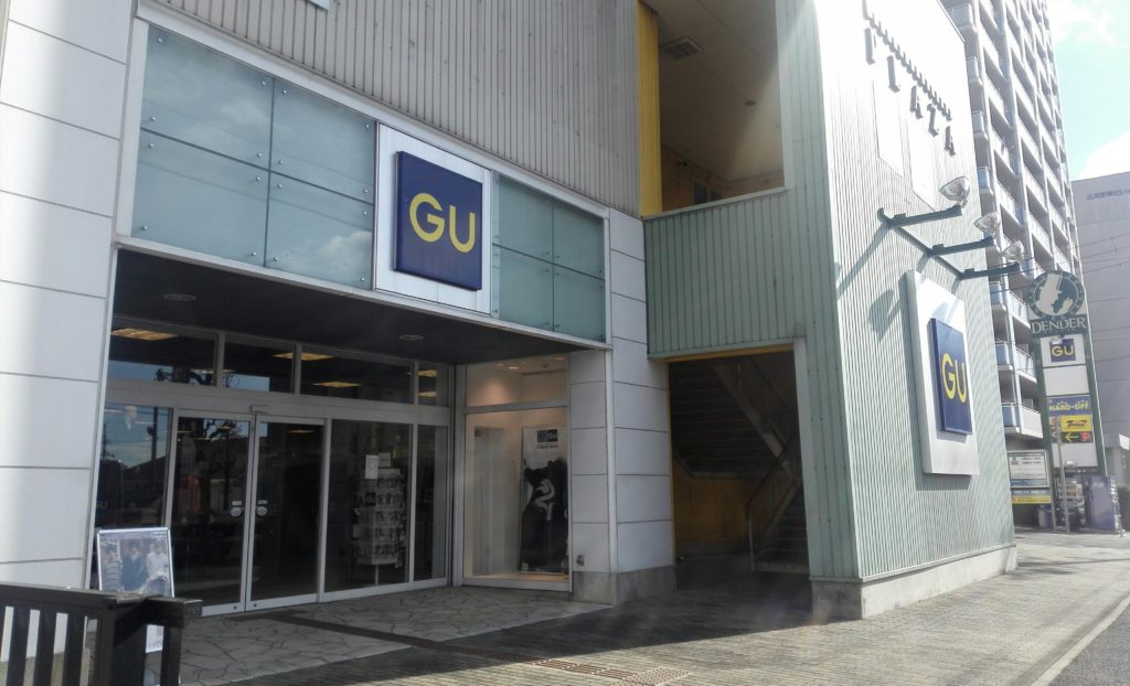 東刈谷駅前のGU