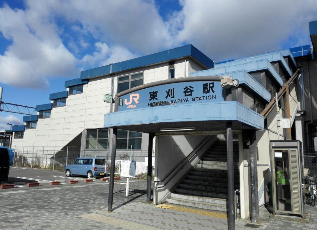 東刈谷駅外観