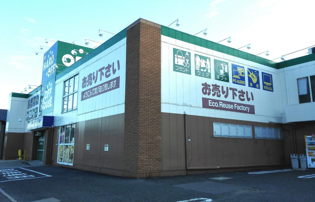 ハードオフ 豊田上郷店