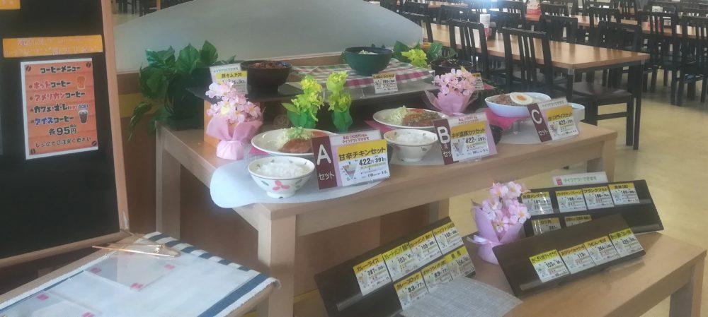 【高岡】トヨタ期間工が生活する寮の食堂を利用した感想【聖心】