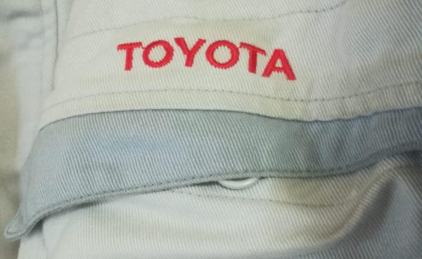 【2021年5月】トヨタ系期間工&派遣の募集状況・祝い金情報