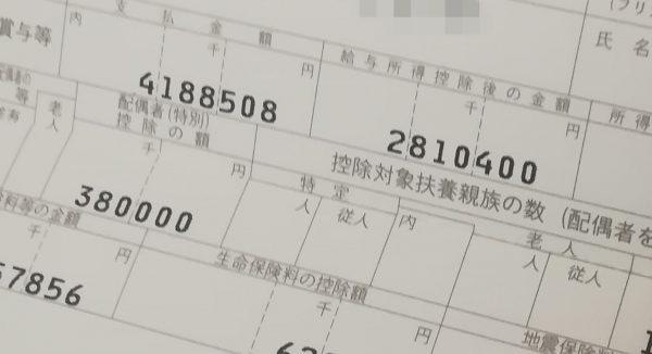 期間工のリアル年収を公開【2014~2019】