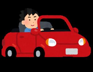 トヨタ期間工が自家用車を持ち込む為に|3つの条件と4つのルール