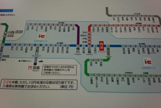 マツダ期間工御用達!天神川駅周辺を探索してみた