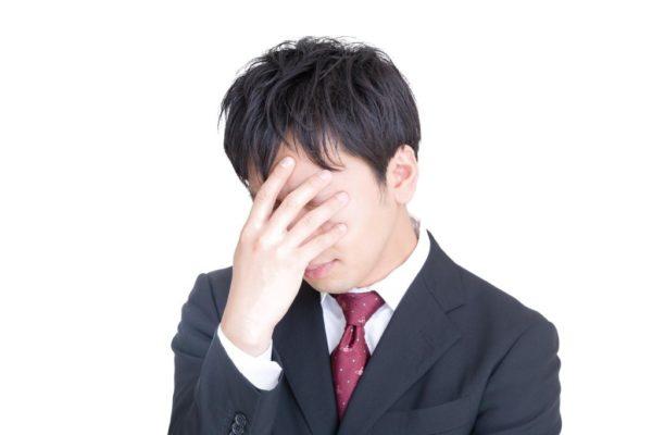 期間工が決してなってはならない病気。それは痔