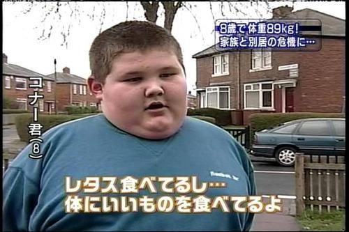 期間工が体重98kgから67kgまで減らしたダイエット方法(笑)