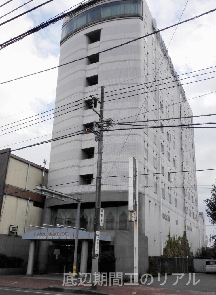 【元ビジネスホテル】スバル期間工が住む日興寮とその周辺案内
