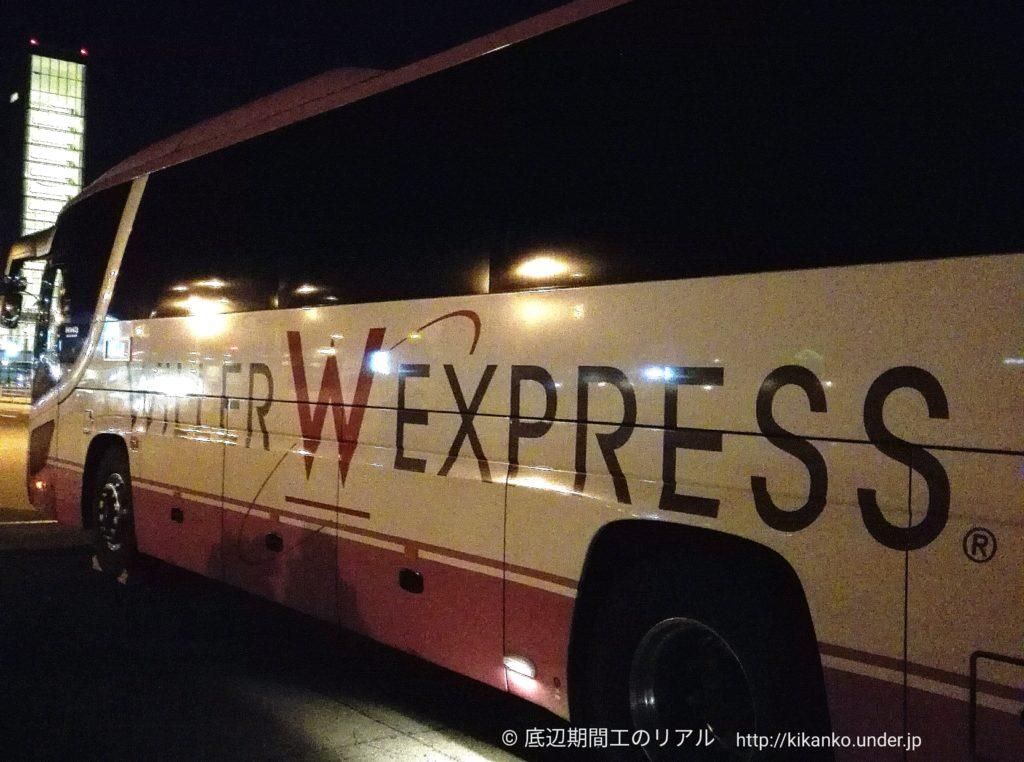 """期間工の赴任や帰任に高速バスはいかが?""""WILLER EXPRESS""""の車内の様子を画像で紹介"""