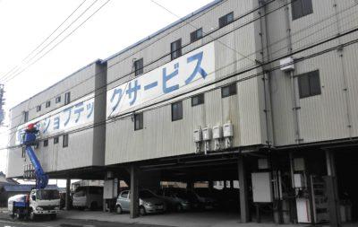 三菱自動車の期間工を寮から工場まで送り届ける送迎バスあれこれ