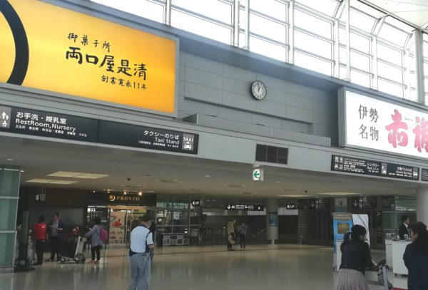 愛知県へ赴任する期間工へ!中部国際空港バスマップと時刻表