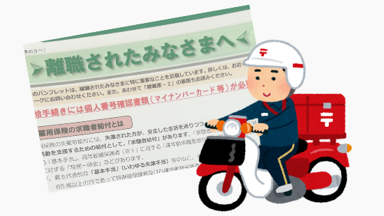 2021年7月4週【 作業訓練中 / 東京オリンピック開幕】振り返りvol74